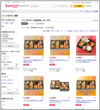 thumb_search_shopping_yahoo_co_jp