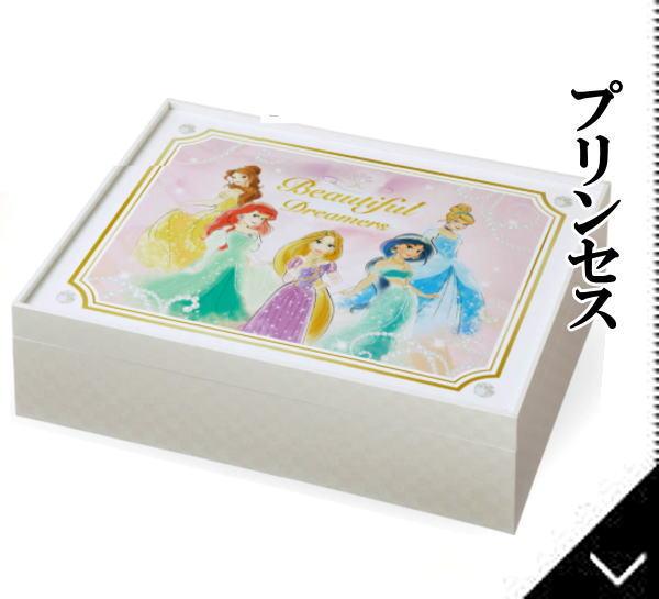 ディズニーキャラクターおせち プリンセス